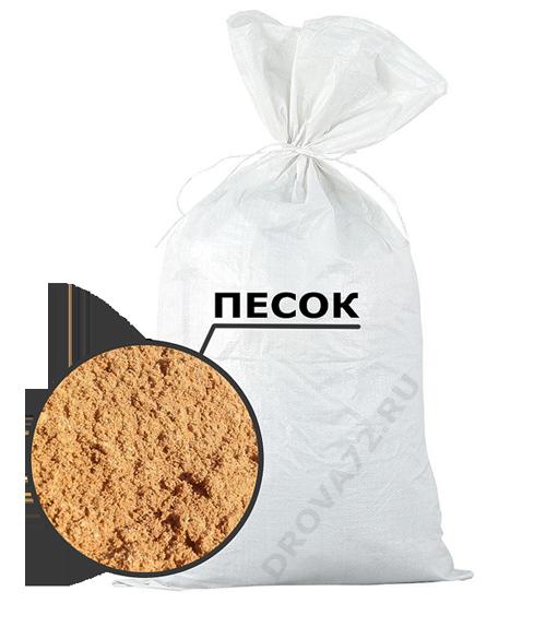 Песок в соответствии с 00л на мешке